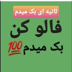 Amirreza fayazi Clubhouse