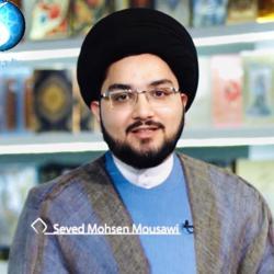 Moosavi Mohsen Clubhouse