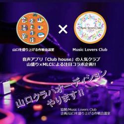 専門 No.69 Clubhouse