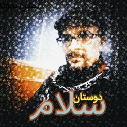محمدیار-سبزی (م.فریاد) Clubhouse
