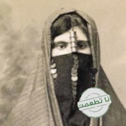 العجوز ام سعد Clubhouse
