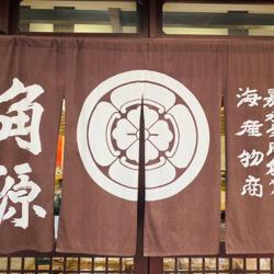 角谷 亮 (ryo sumitani) Clubhouse