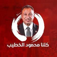 Mahmoud Aljazzar Clubhouse