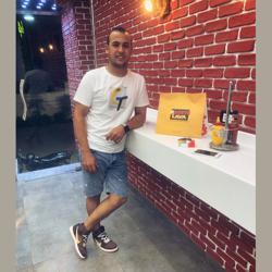 Mostafa Mahmoud Clubhouse