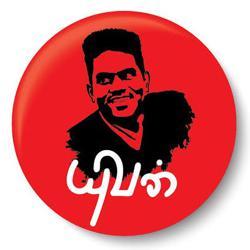 Kamalesh  M Clubhouse
