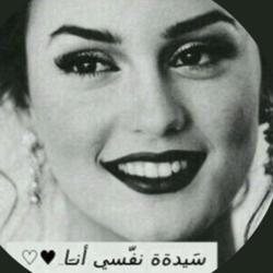 ساره بنت عون Clubhouse