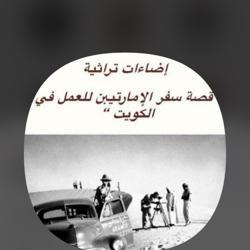احمد فاضل Clubhouse