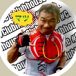 Mats Takahashi Clubhouse