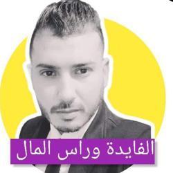 moussa. Ben Hamza Clubhouse