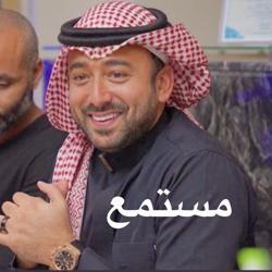 Yasir Alsaggaf Clubhouse
