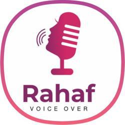 Rahaf Al Clubhouse