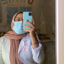 Fatima Othman Clubhouse