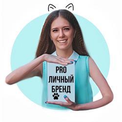 Катя Кот Clubhouse