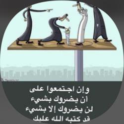 منى أم خالد Clubhouse