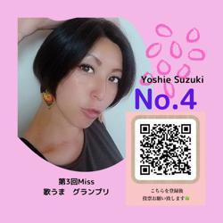 Yoshie Suzuki Clubhouse
