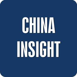 China Insight Clubhouse