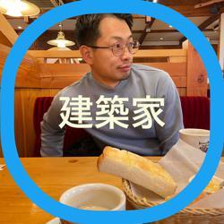 Tsubasa Aoyama Clubhouse