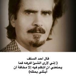 Tareq Alouda Clubhouse