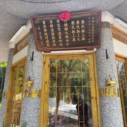 Tashou Tang Clubhouse