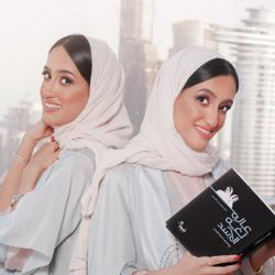 Twin Sara & Hajar Clubhouse