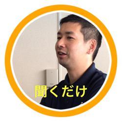 Teruhisa Sugizaki Clubhouse