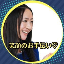 アサミ 永井 Clubhouse