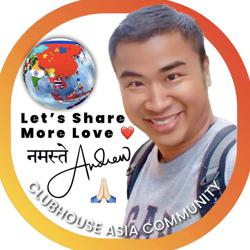 Andrew Chong Clubhouse