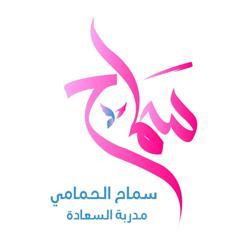 Samah Alhamami Clubhouse