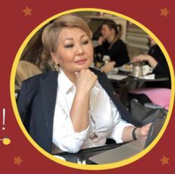Valentina Amkhanova Clubhouse