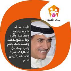 الخليف أحمد Clubhouse