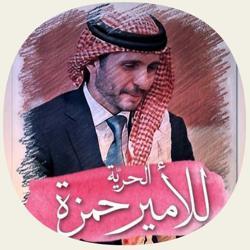 Sawsan Al Qadi Clubhouse