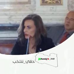 م. أريج فرج السنوسي Clubhouse