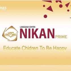 Nikan Language Center Clubhouse