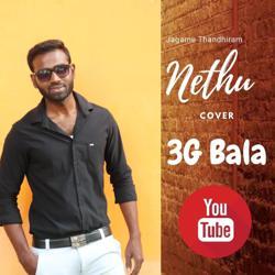 3G Bala Clubhouse
