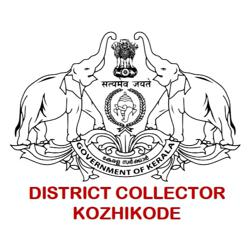 Collector Kozhikode Clubhouse