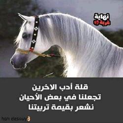 خالد المطيري Clubhouse