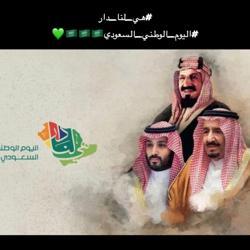 Abdulaziz Alsaawi Clubhouse