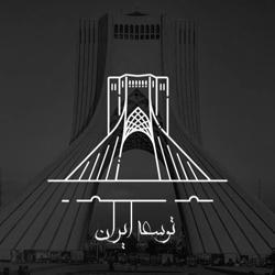 توسعه ايران Clubhouse