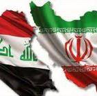 عراق و فرصت های پیش رو Clubhouse