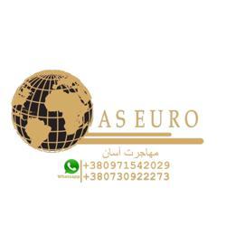 •مهاجرت تحصیلی آسان• Clubhouse