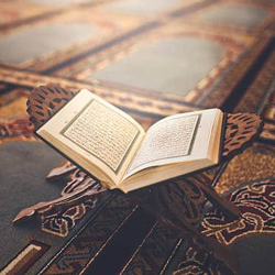 Quran For All Clubhouse