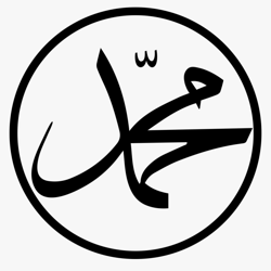 The Prophet Muhammad ﷺ Clubhouse