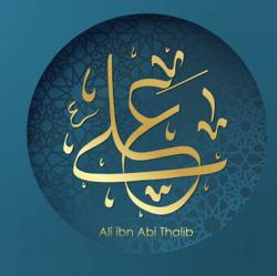 Shia Of Ali Clubhouse