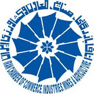 اتاق بازرگانی ایران Clubhouse