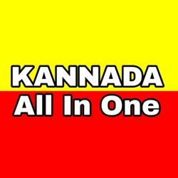 Kannada All in One Clubhouse