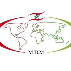 Les Marocains du Monde  Clubhouse