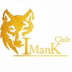 IMAN K Club Clubhouse