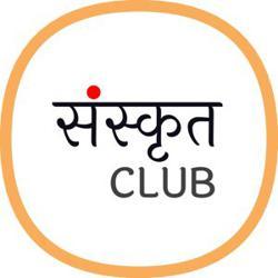 Sanskrit Clubhouse