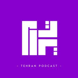 TEHRAN PODCAST Clubhouse