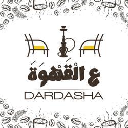 دردشة … Dardasha Clubhouse